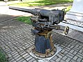 Spanish Naval Deck Gun (North Carolina State Capitol) - DSC05883.JPG