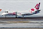 SprintAir, SP-KPH, Saab 340A (41120949162).jpg