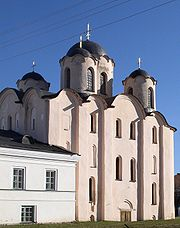 St Nicholas Cathedral, built by Mstislav I near his palace at Yaroslav's Court, Novgorod, contains 12th-century frescoes depicting his illustrious family