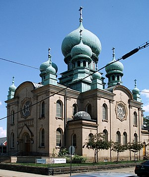 The Deer Hunter - St. Theodosius Russian Orthodox Cathedral in Cleveland, Ohio. Site of the wedding scene.