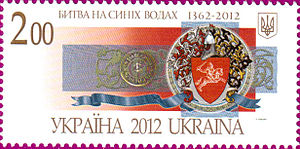 Battle of Blue Waters - 2012 stamp of Ukraine dedicated to the Battle of Blue Waters