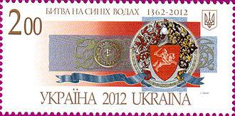 Battle of Blue Waters - 2012 stamp of Ukraine dedicated to the Battle of Blue Waters
