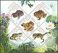 Stamp 2012 Zemnovodni Ukrainy.jpg