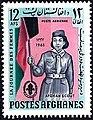 Stamp of Afghanistan - 1964 - Colnect 483328 - Girl with Flag.jpeg
