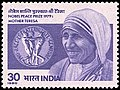 Stamp of India - 1980 - Colnect 362349 - Mother Teresa - Award of 1979 Noble Peace Prize.jpeg
