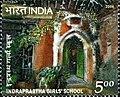 Stamp of India - 2006 - Colnect 158975 - Indraprastha Girls - School.jpeg