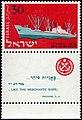 Stamp of Israel - Navigation - 30mil.jpg
