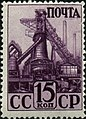 Stamp of USSR 0781.jpg