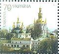 Stamp of Ukraine s810.jpg
