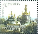 Stamp of Ukraine s810.jpg