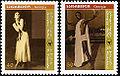 StampsGeorgia488-489.jpg