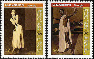 Postage stamps and postal history of Georgia - Modern stamps of Georgia from 2005.