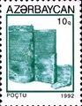 Stamps of Azerbaijan, 1992-166.jpg