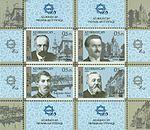 Stamps of Azerbaijan, 2016-1251-1252-1253-1254.jpg