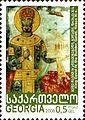 Stamps of Georgia, 2008-09.jpg