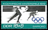 Stamps of Germany (DDR) 1971, MiNr 1727.jpg