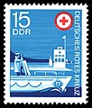 Stamps of Germany (DDR) 1972, MiNr 1790.jpg