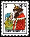 Stamps of Germany (DDR) 1976, MiNr 2187.jpg