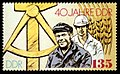 Stamps of Germany (DDR) 1989, MiNr 3283.jpg