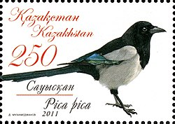 Stamps of Kazakhstan, 2011-30.jpg