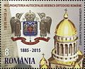 Stamps of Romania, 2015-056.jpg