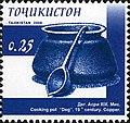 Stamps of Tajikistan, 006-08.jpg