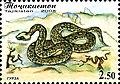 Stamps of Tajikistan, 026-08.jpg