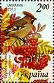 Stamps of Ukraine, 2013-48.jpg