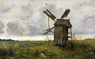 Ukrainian windmill.