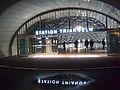 Station Triangeln (Malmø).jpg