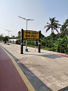 Stations of Sealdah South section 10.jpg