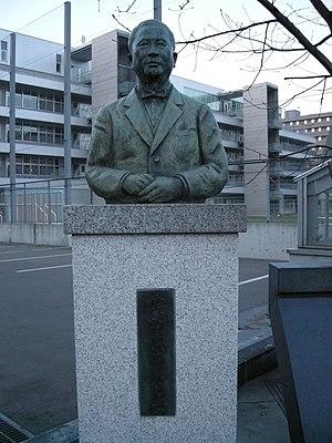 Tadashi Yanada - Tadashi Yanada