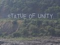 Statue of Unity Sign Board.jpg