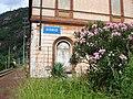 Stazione di Dorio - panoramio.jpg