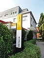 """Stein, Aargau — Eingang zum Postamt und Schilder (u.a. """"4332 Stein AG).JPG"""