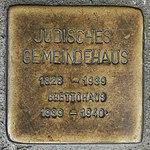 Stolperstein Jüdisches Gemeindehaus Müllheim.jpg