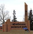 Strathcona Science Park.JPG