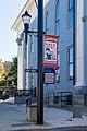 Street banner in Lexington, North Carolina.jpg