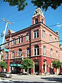 Struthers Library Building Jul 12.jpg