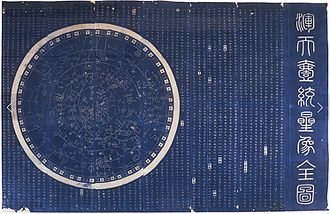Chinese star maps - Rubbing of the Suchow star chart