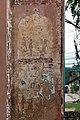 Sunami Gate, Patiala 04.jpg