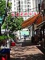 Sung kee shiu ngor shop in yuen long.jpg