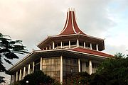 The uniquely stylized building of the Supreme Court of Sri Lanka is located in Colombo