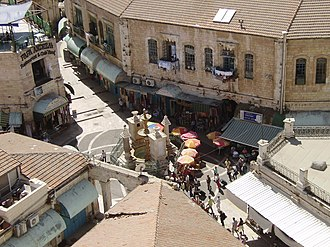 Muristan - The market area of the Muristan, Suq Aftimos, with the Muristan fountain at its centre