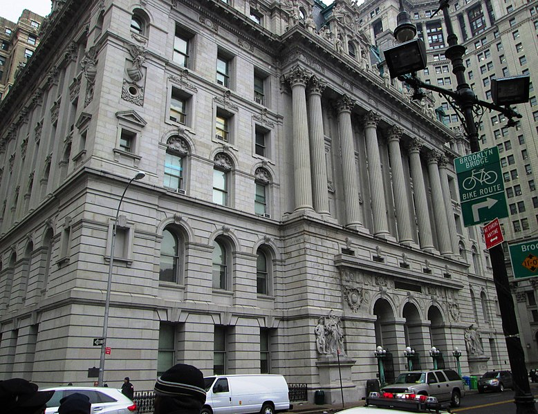 File:Surrogate's Courthouse Hall of Records 31 Chambers Street from west.jpg