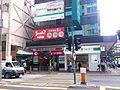 Sushi Express Wan Chai Branch.JPG