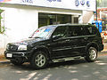 Suzuki Grand Nomade XL7 2.7 2003 (13827179595).jpg