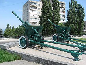 Svitlovodsk - Cannon monument in Svitlovodsk