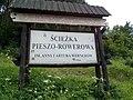 """Szczawnica - tablica """"Ścieżka pieszo-rowerowa imienia Anny i Artura Wernerów"""".jpg"""
