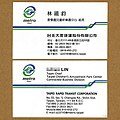 TCAP Center, TRTC business card 20200619.jpg